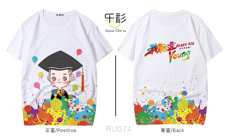 高中班服款式夏季,班服设计图案大全t恤图片