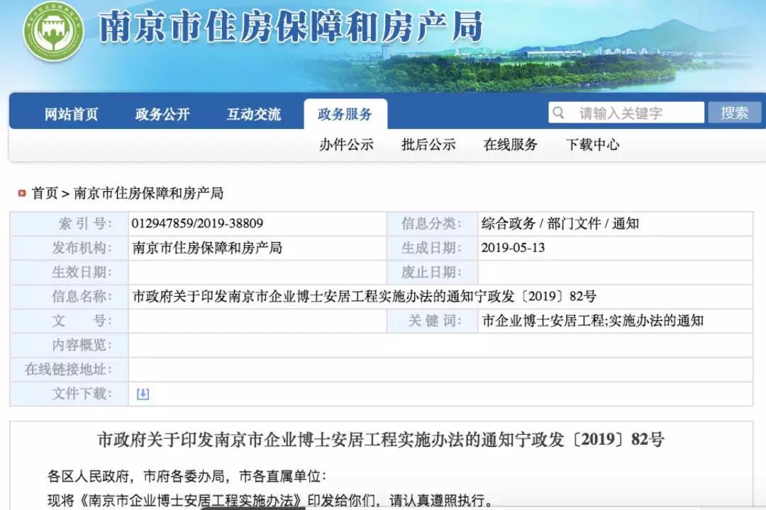 pt老虎机平台排行榜