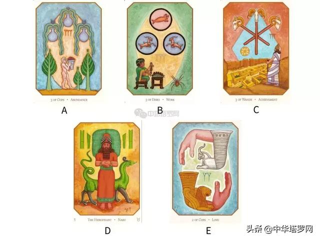 「塔罗预言」最近谁能给你带来财运?