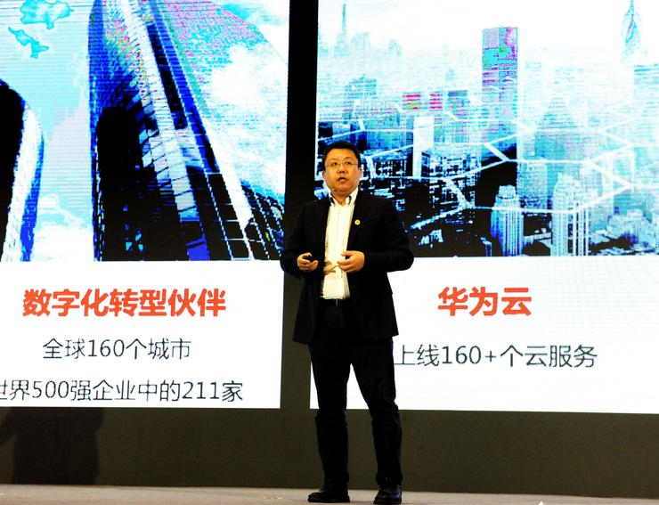 <b>华为副总裁鲁勇:面对5G发展,我们有必胜的决心</b>