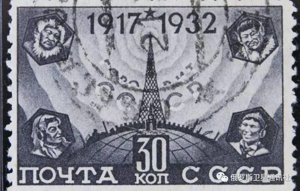 """苏俄发行过这么多""""中国情节""""的邮票"""