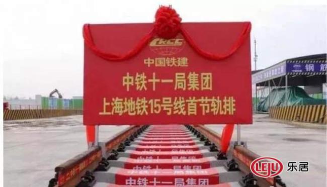 15号线连通宝山闵行 南北上海外环外房价差3万一平