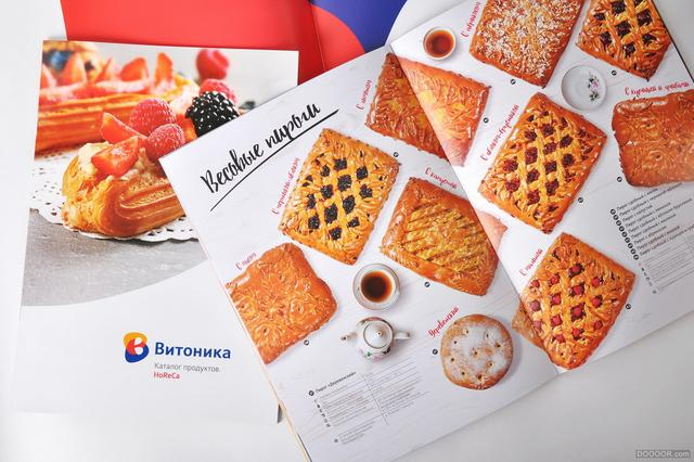 品牌蛋糕VI设计
