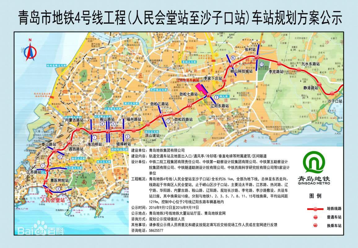 杭州2022年地铁规划图