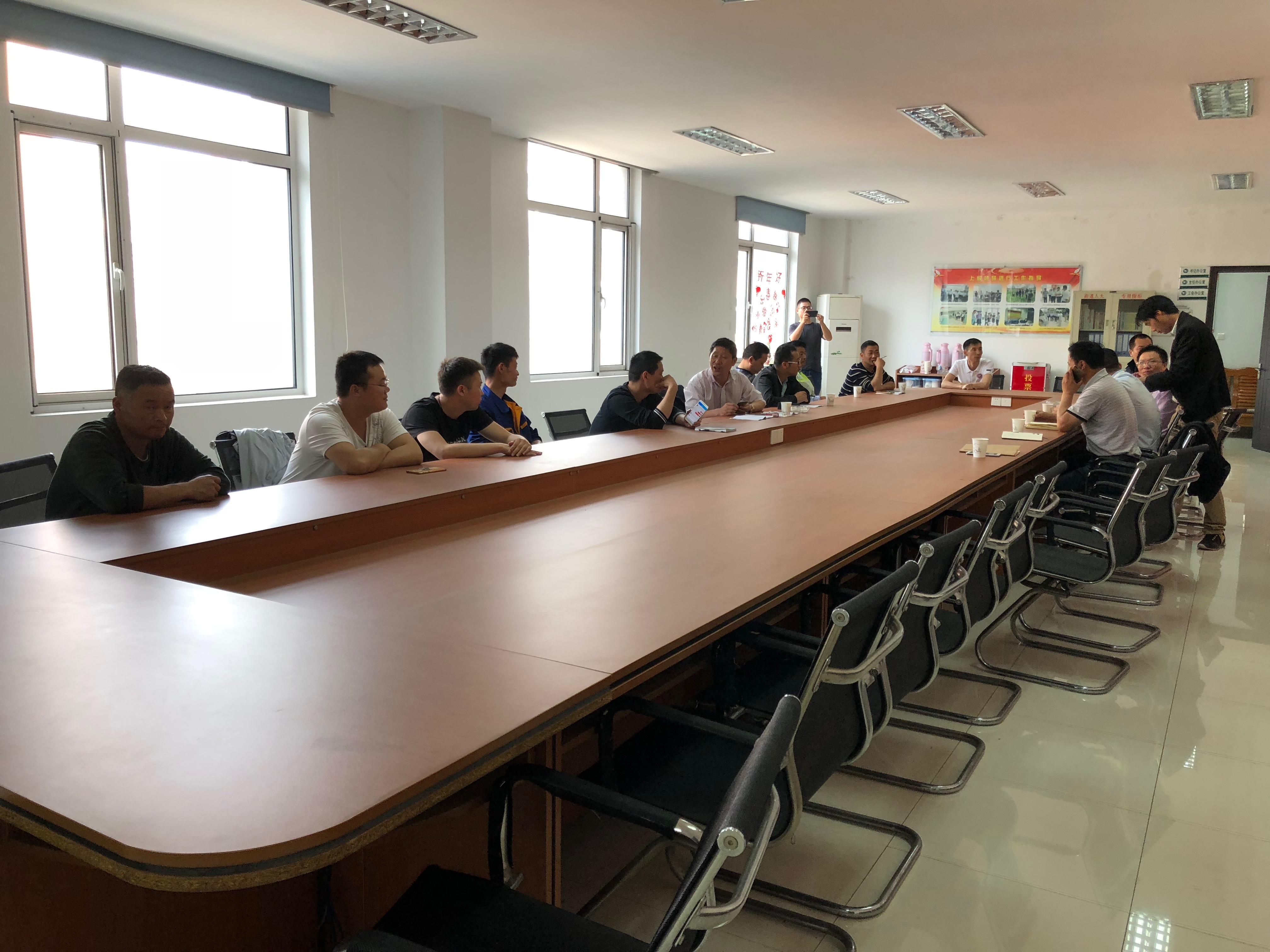 尧新社区开展残疾人法律知识培训