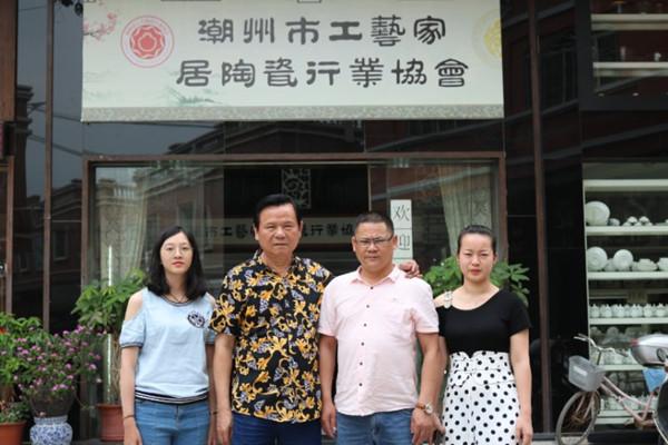 市场周刊传媒记者团走访潮州市工艺家居陶瓷协会