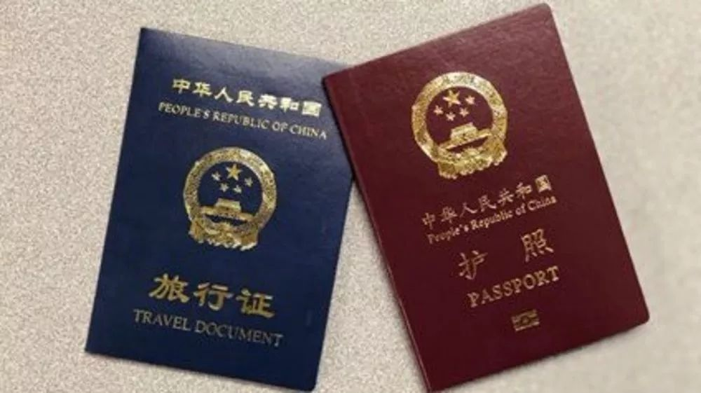 关于中国驻新加坡大使馆开展证件回邮服务的通知