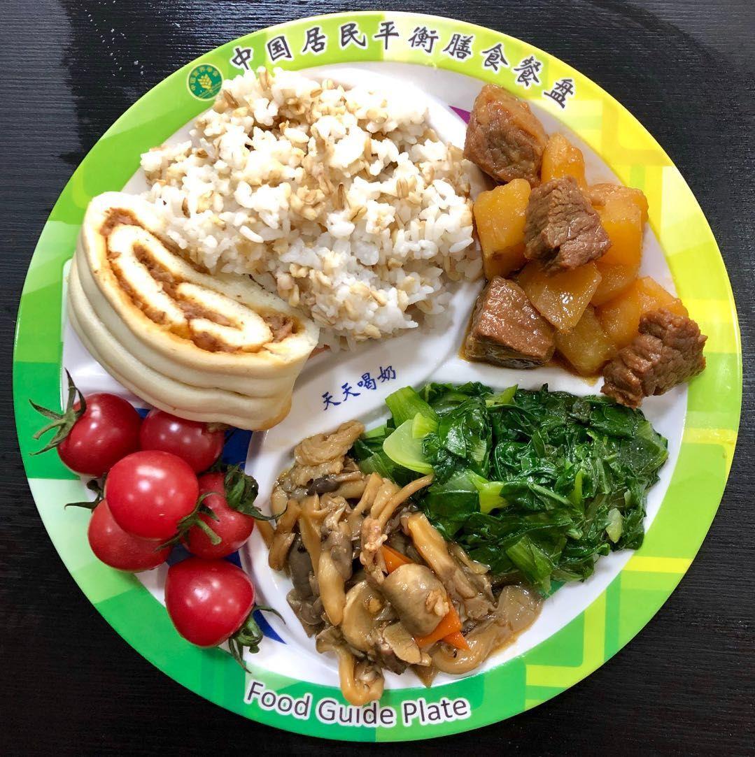 小学生营养午餐2019(10)_胡陵