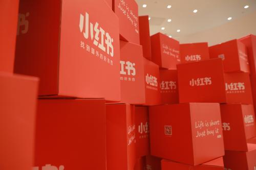 热点丨小红书创始人:UGC占比70% 推评价体系