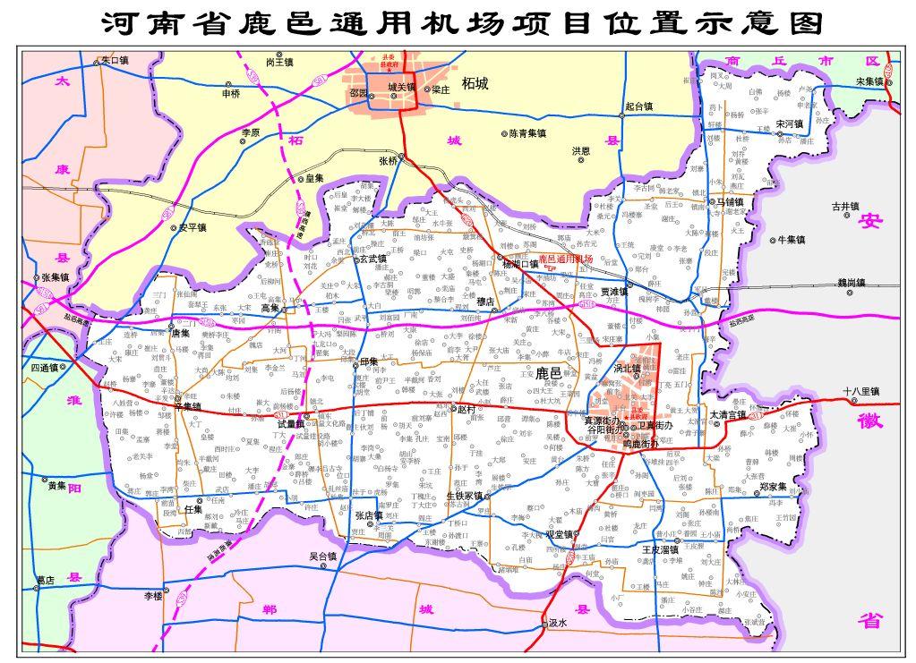 鹿邑县城人口_河南周口的城镇化率到底如何 说明了什么