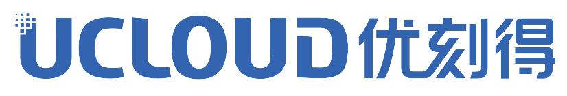 中立安全、深入产业互联网,UCloud优刻得品牌全新升级