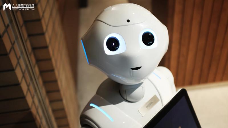 "AI 产品经理:别让你的智能对话产品变""智障"""