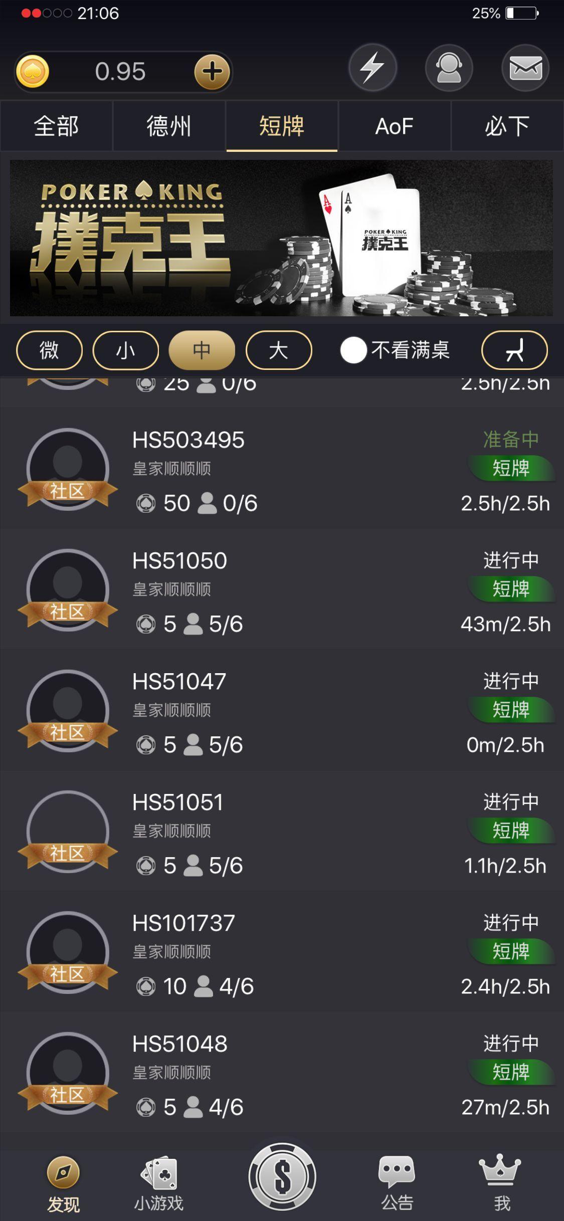 扑克王app官网下载哪个人数最多!