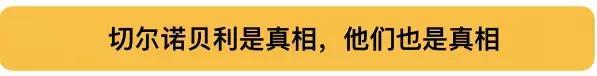 """""""生命禁区""""罗布泊再现""""碧波荡漾"""""""