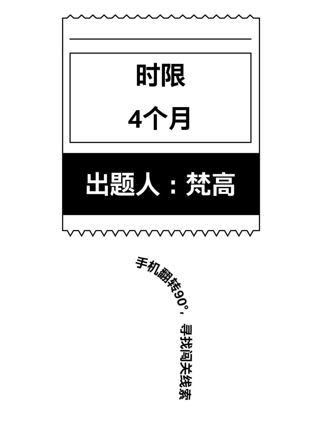 """中国第①站!深圳湾2500㎡梵高主题展!为你摘下整片""""星空""""!"""