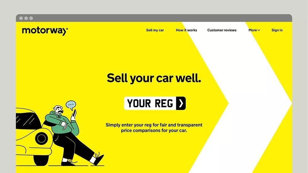 汽车销售网站品牌形象设计