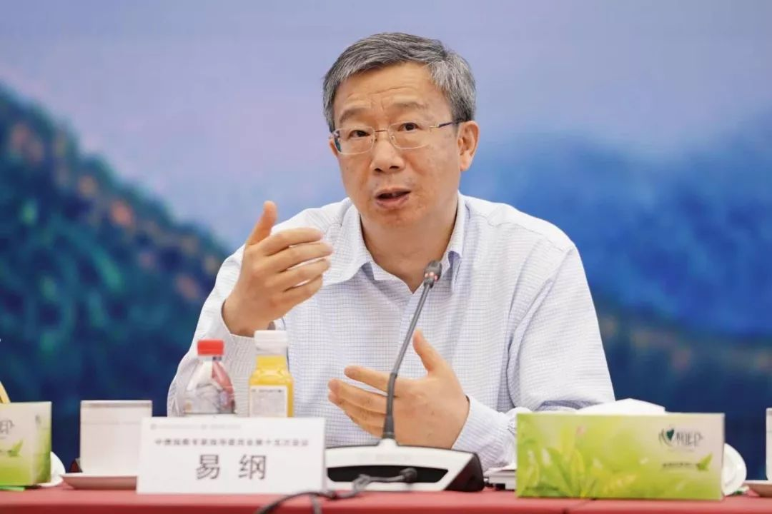 中央国债登记结算有限责任公司成功举办中债指数专家指导委员会第十五次会议