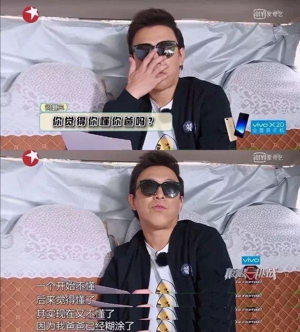 <b>黄渤新综艺开餐厅,服务员为啥都是老人?</b>