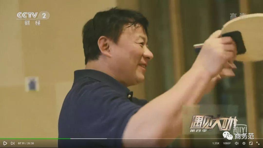 博狗bodog88平台官网