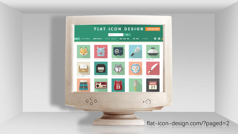 flat icon design是日本的设计网站,提到它是因为图片
