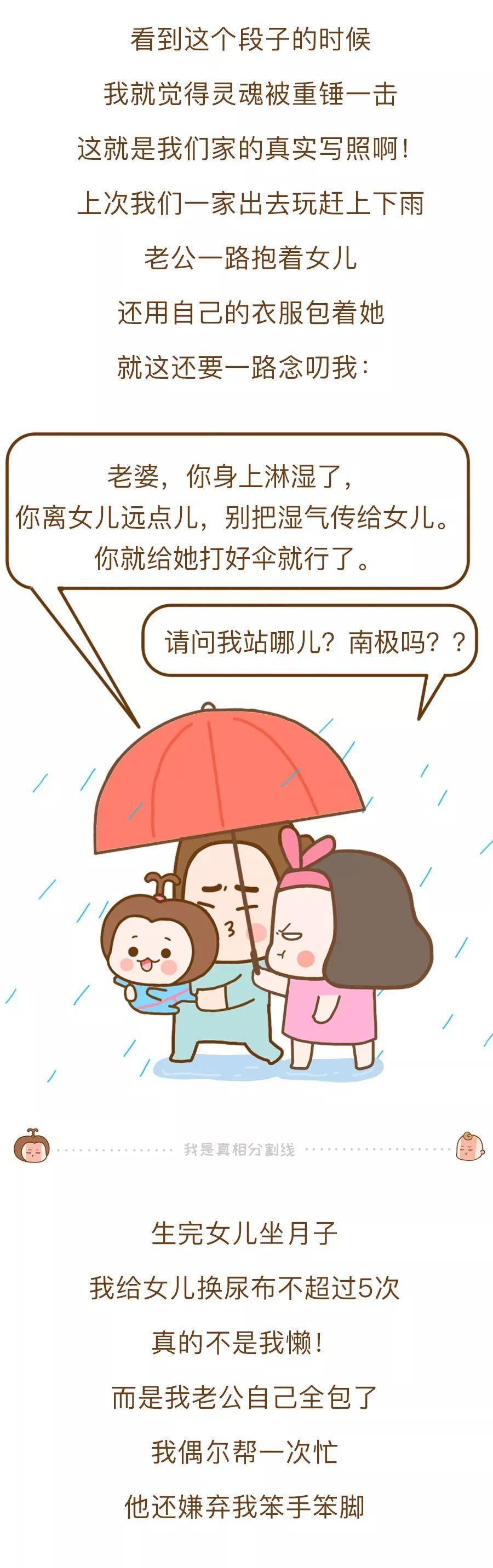 爱国网友出征 撑港sir护中华