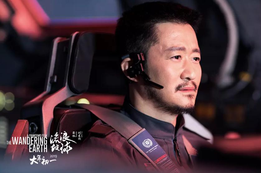 刘慈欣谈《流浪地球》续集:期待在星空的角度来看中华文化