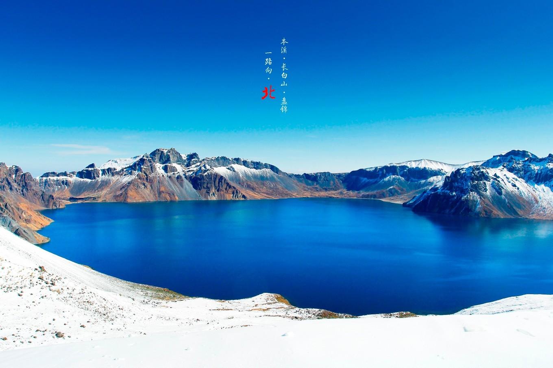 长白山最著名的景点是   天池   ,不到天池等于没到长白山.