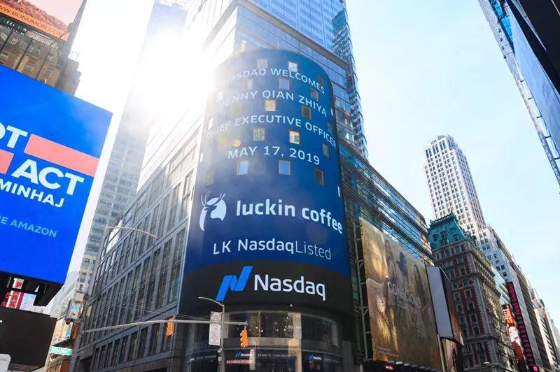 中国企业不再迷信纽约时代广场