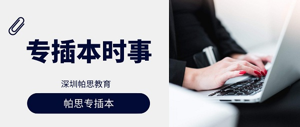 京东白条手续费多少2019年3月份主要时政内容汇总