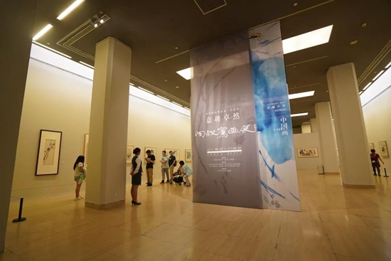 纪念闵叔骞诞辰一百周年・意趣卓然――闵叔骞画展在京开幕