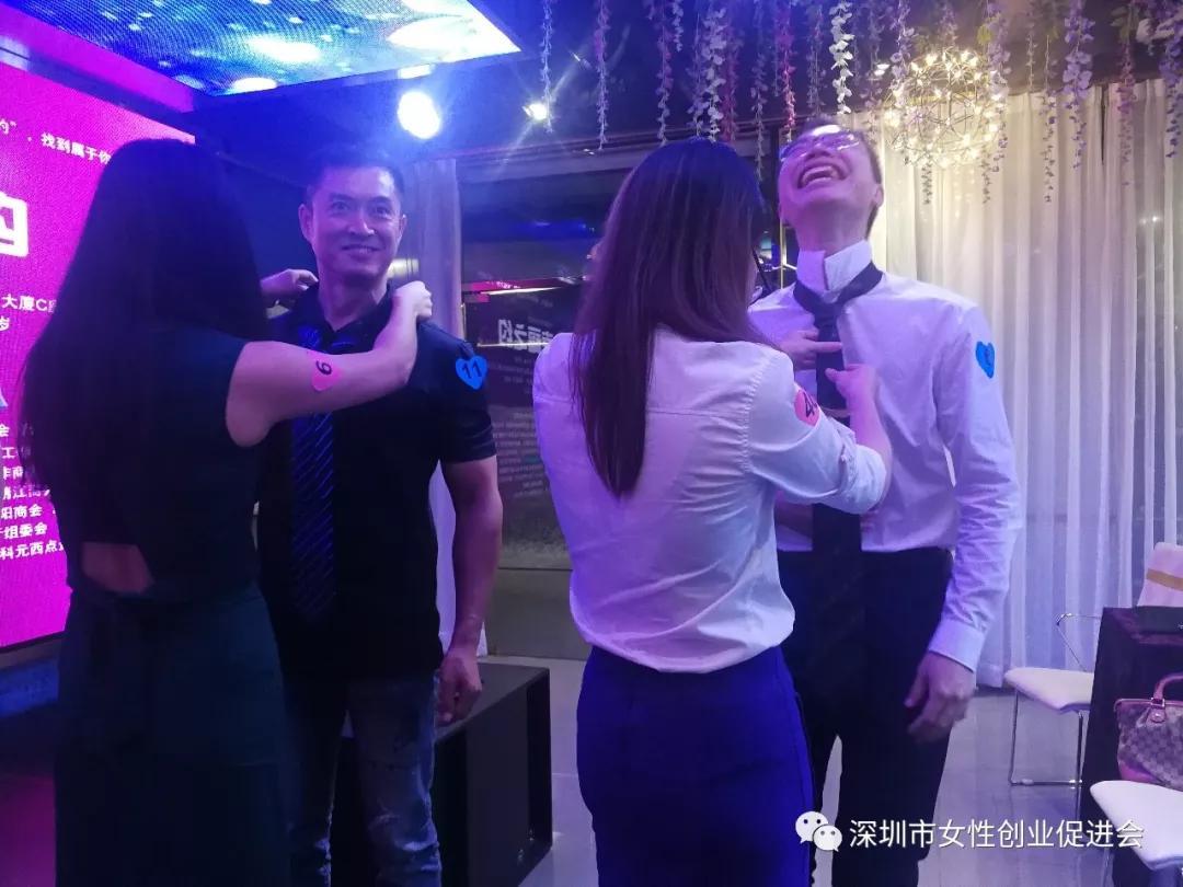 """深圳市女性创业促进会嘉年华系列活动之""""幸福之约""""相亲会欢乐多"""