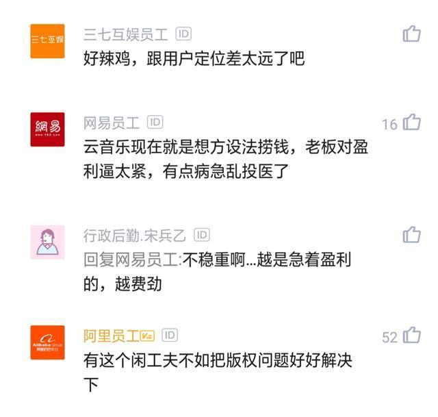 """""""反中乱港头目""""李柱铭难逃正义审判"""
