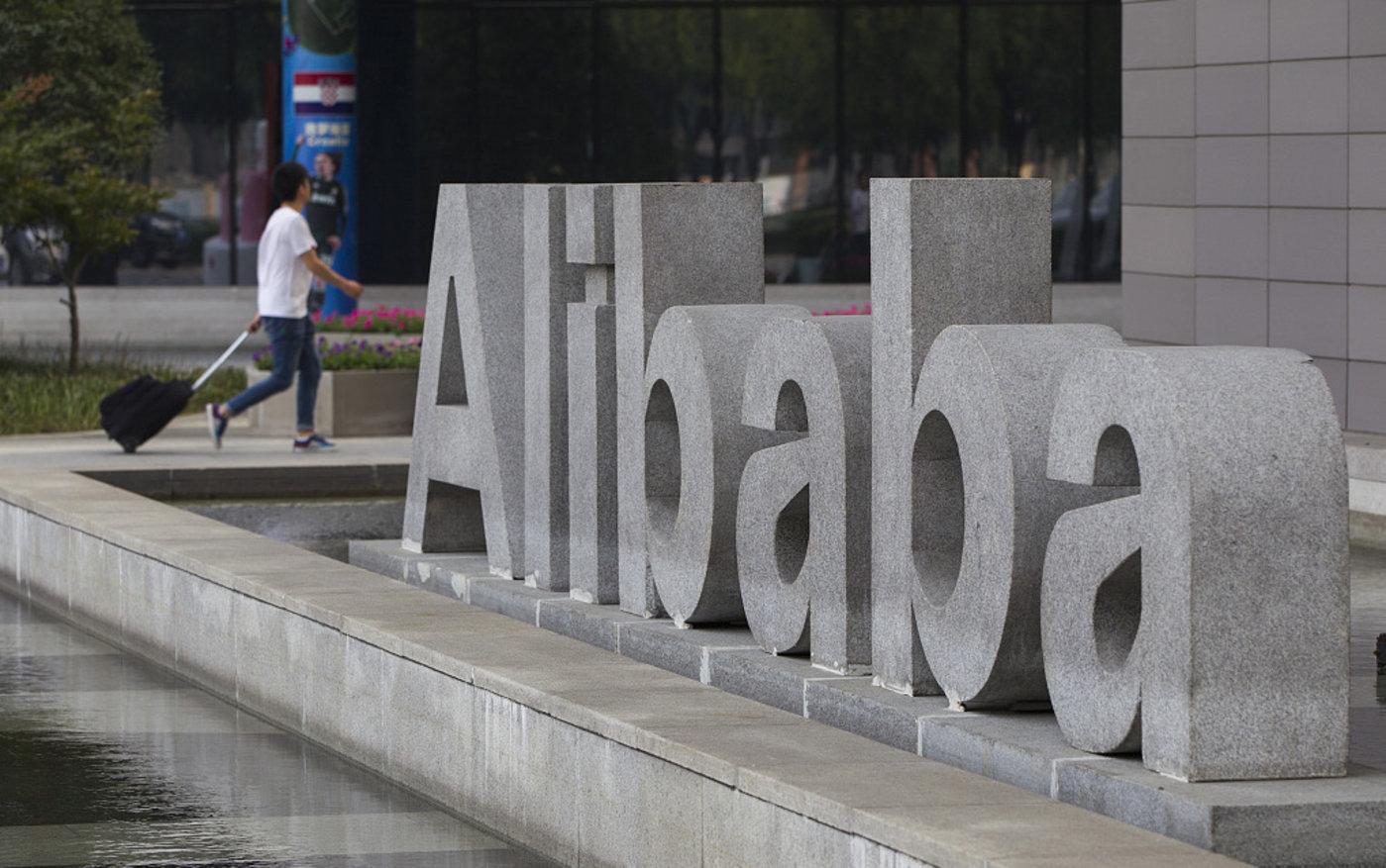 传阿里或在香港二次上市,港交所CEO曾称阿里回归只是时间问题 | 钛快讯