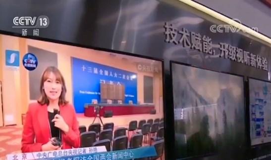 第七届中国网络视听大会28日开幕