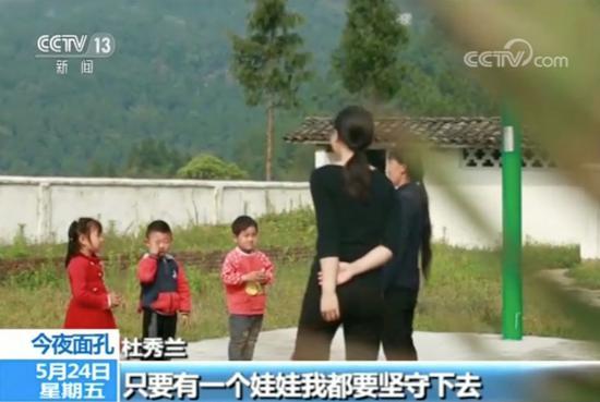 独臂老师深山育人34年让更多孩子走出大山