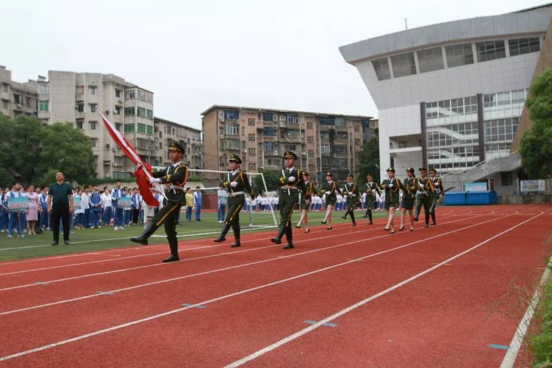 湘潭市一中隆重举行五四表彰大会