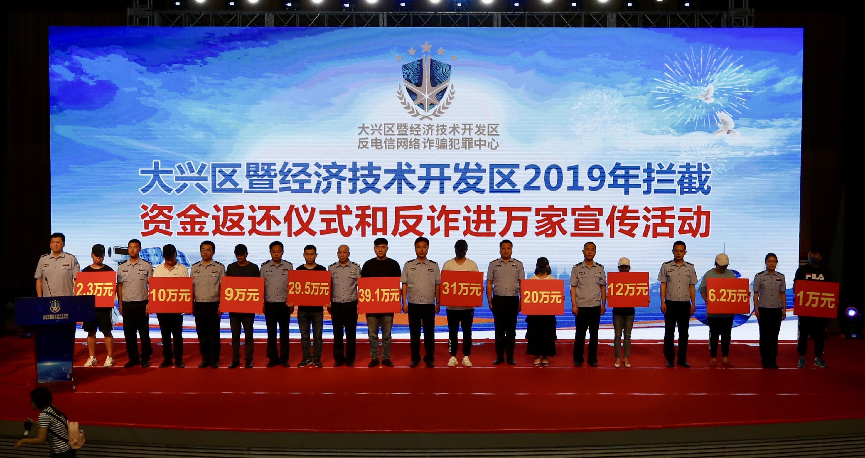 大兴区副区长、公安分局分局长刘禹锡带队检查高... _手机搜狐网
