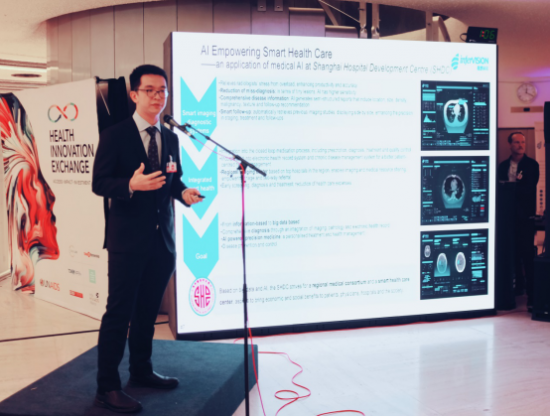 聚焦AI创新 赋能医疗健康 推想科技亮相第72届世