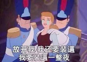 """日本一小哥从不露脸却凭""""帅哥""""人设圈粉无数,直到人们看到这张照片…"""