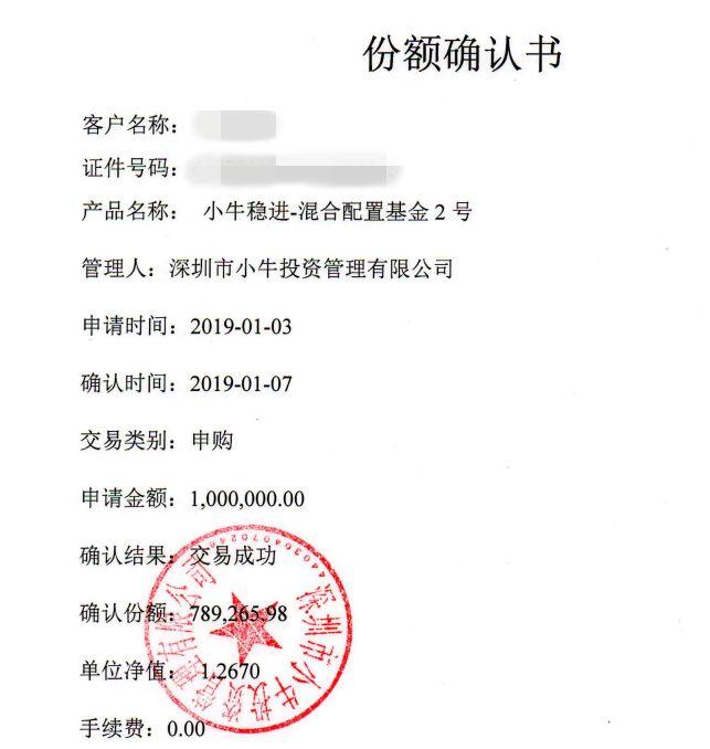"""新华社:深圳佳士公司工人""""维权""""事件的背后"""