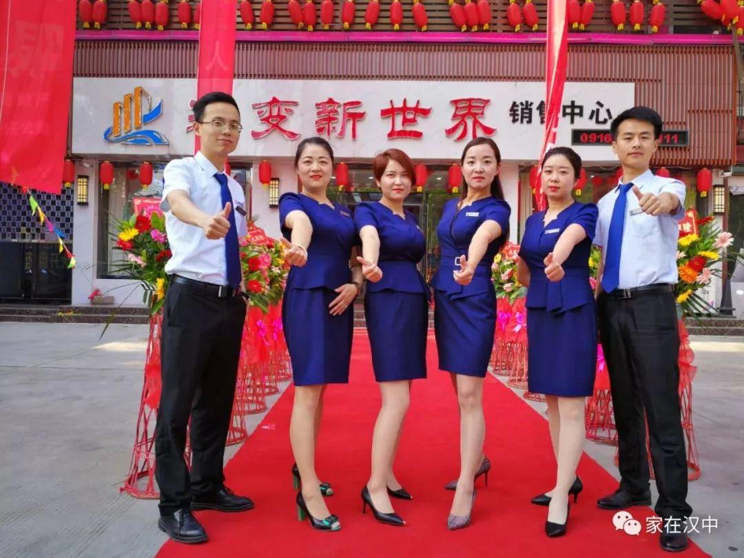 【发布】谁在支撑汉变新世界商业的开盘热销?