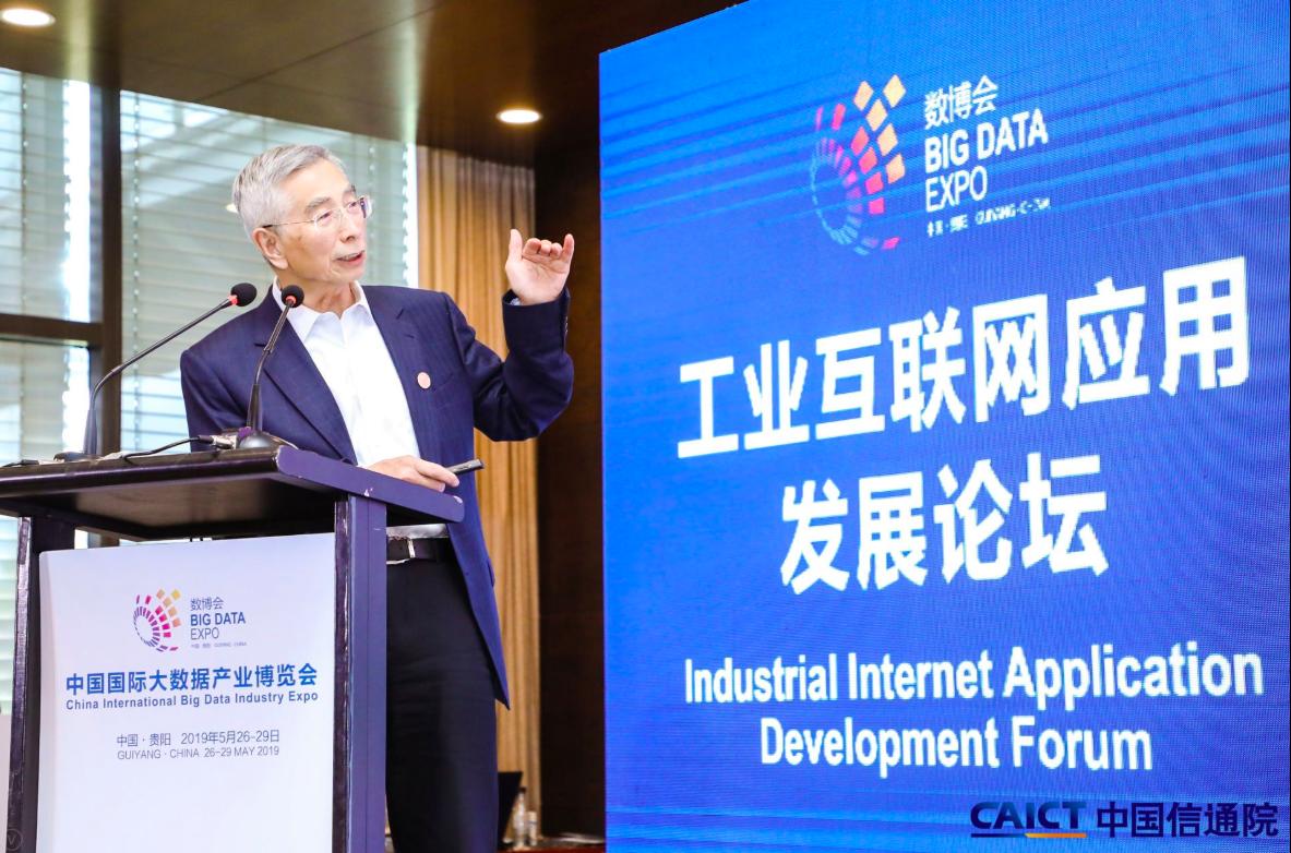 中国工程院院士倪光南谈开源:从华为身上我们到底该思考什么? | 数博会