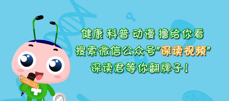 投资369亿元人民币,中国建了座世界第一高坝