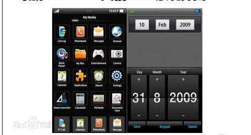 """被安卓""""捆绑""""了十年,国产手机是时候准备""""跳船""""了"""