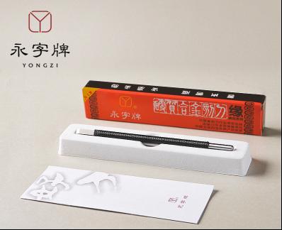 永字牌篆刻刀:32年匠心打造,彰显篆刻魅力