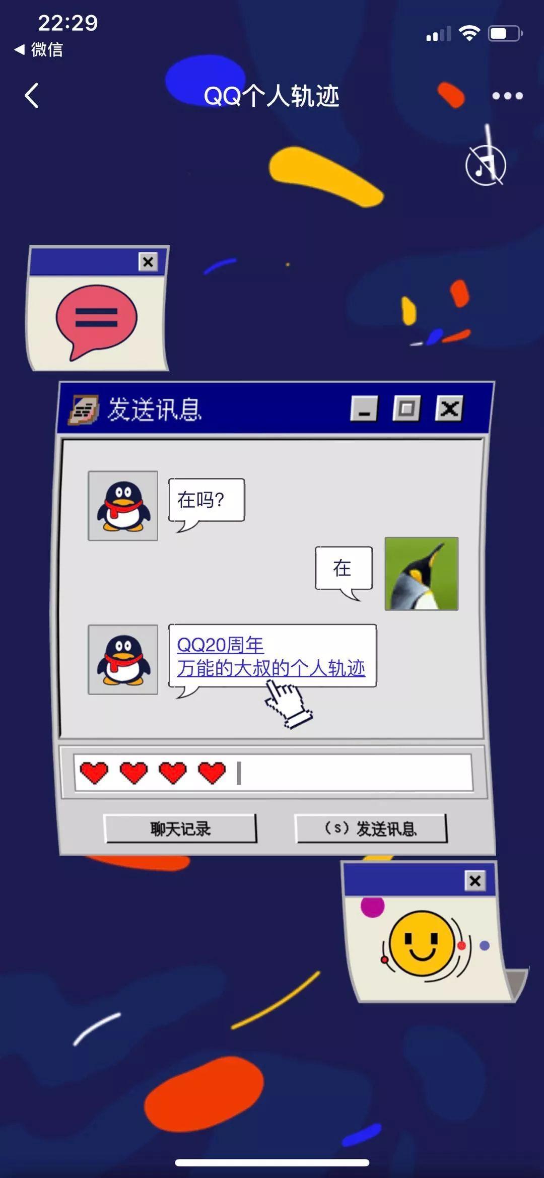 中国电视剧:为百姓立传 为时代放歌