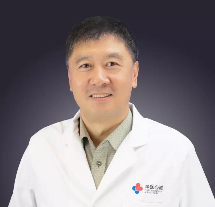 6月11-13日华医心诚心血管专家坐诊博鳌超级医院 速约!