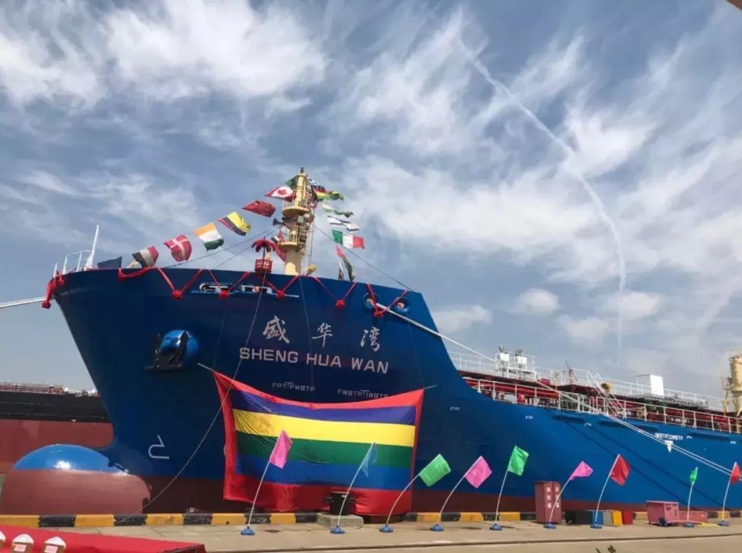 中船澄西为中远海特打造的第4艘7500吨系列沥青船入列!