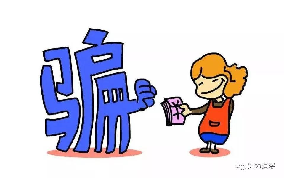 人人识诈•全民防骗!道滘镇举办防范电信诈骗宣传活动