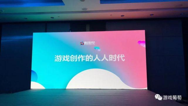 邢山虎再创业:一个UGC平台+引擎靠什么融资一亿?